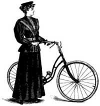 Образчик велоформы 1894 года