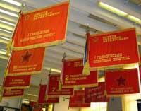 Александр Балтин: Флаги в пыли