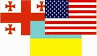 Флаги Грузии, Украины и США