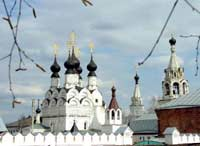Первая русская сказка  Призвание на царство