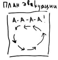 Тубольцев - Правила абсурда, Абсурдный примитив